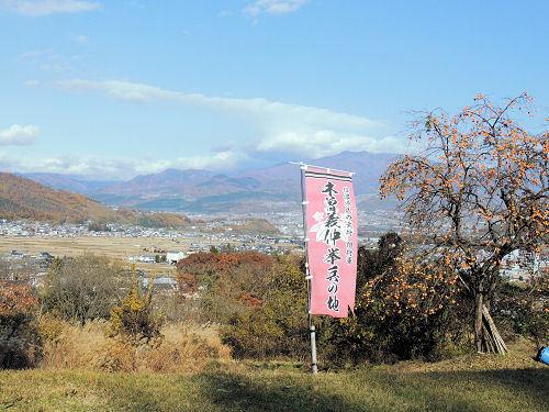 161123yoshinaka49.jpg