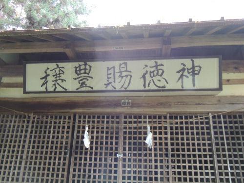 161123yoshinaka56.jpg
