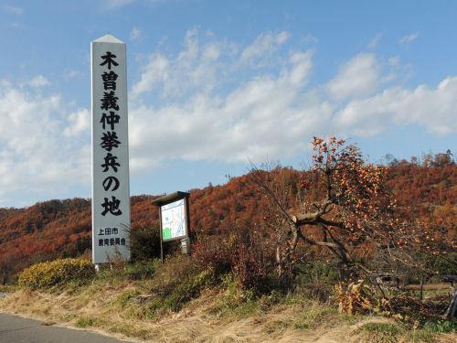 161123yoshinaka61.jpg