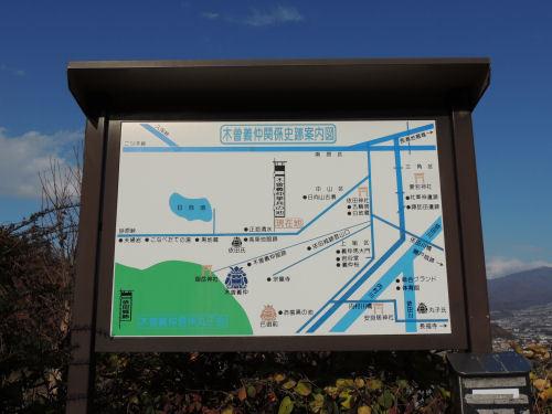 161123yoshinaka62.jpg