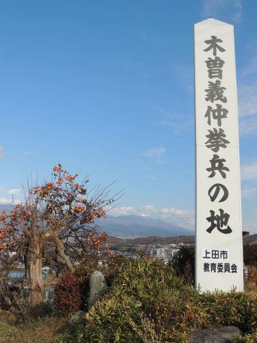 161123yoshinaka64.jpg
