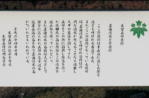 161123yoshinaka66.jpg