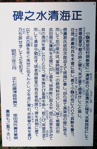 161123yoshinaka69.jpg