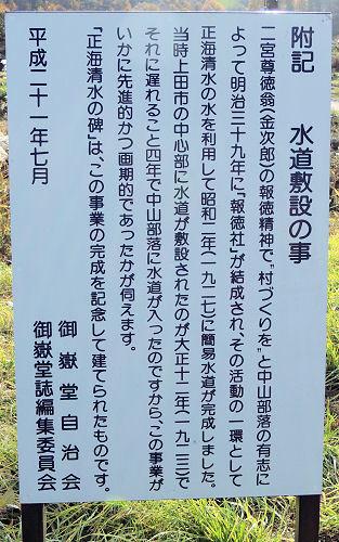161123yoshinaka70.jpg