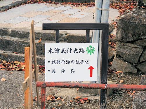 161123yoshinaka73.jpg