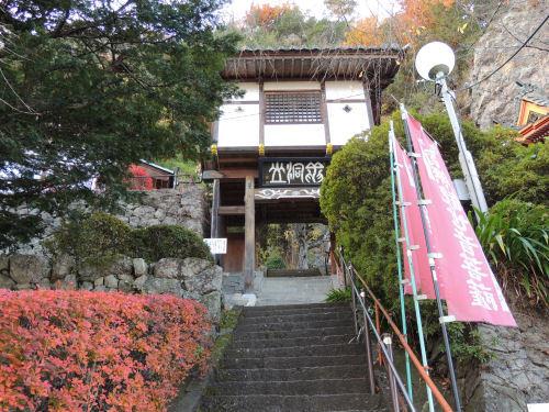 161123yoshinaka75.jpg