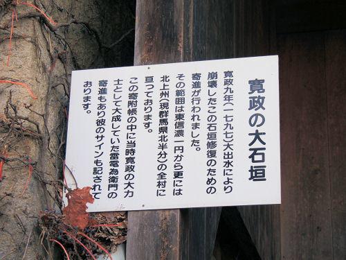 161123yoshinaka76.jpg