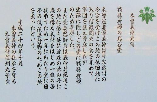 161123yoshinaka85.jpg