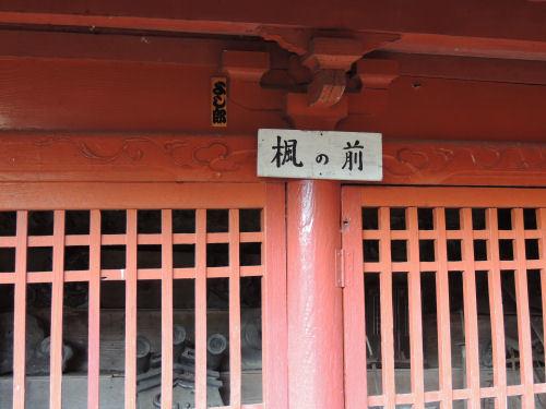 161123yoshinaka88.jpg