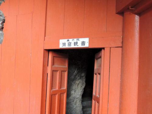 161123yoshinaka90.jpg