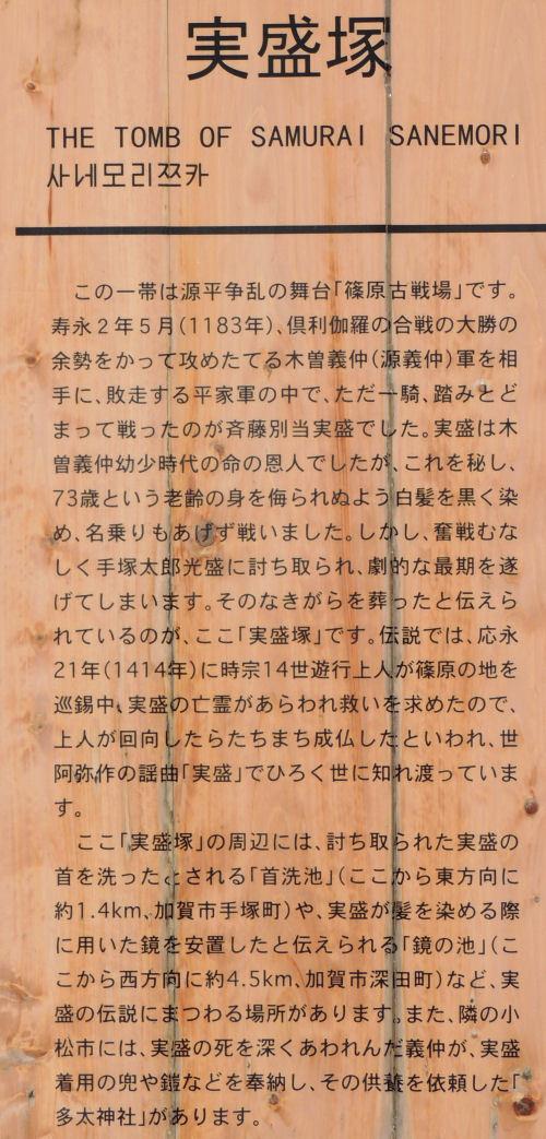 161215sanemori06.jpg