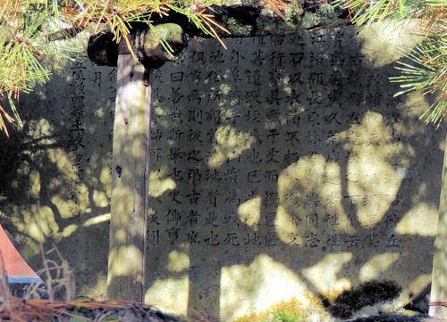 161215sanemori12.jpg