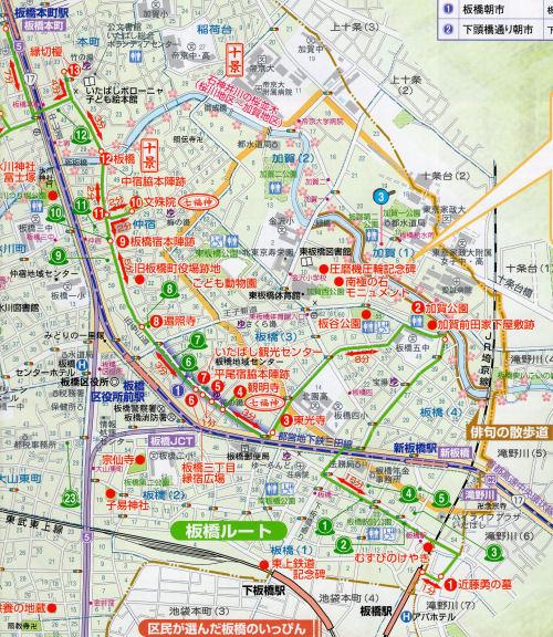161229itabashi01.jpg