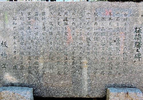 161229itabashi10.jpg