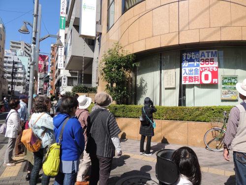 161229itabashi17.jpg