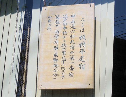 161229itabashi18.jpg