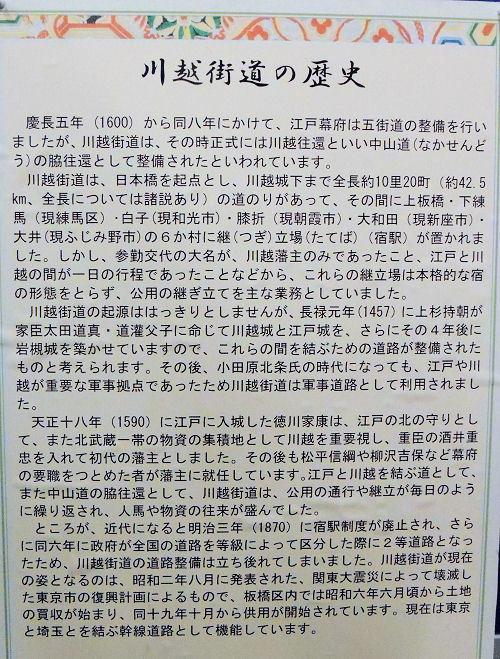 161229itabashi25.jpg
