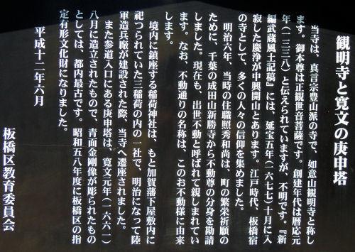 161229itabashi31.jpg