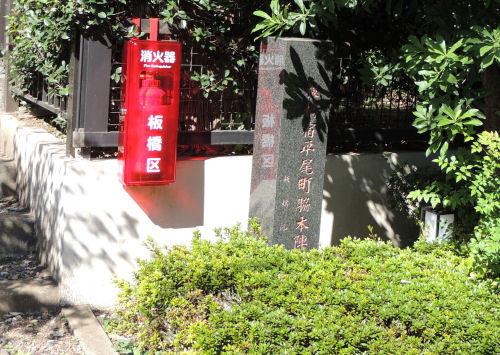 161229itabashi42.jpg