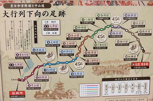 161229itabashi48.jpg