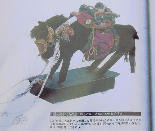 161229itabashi58.jpg