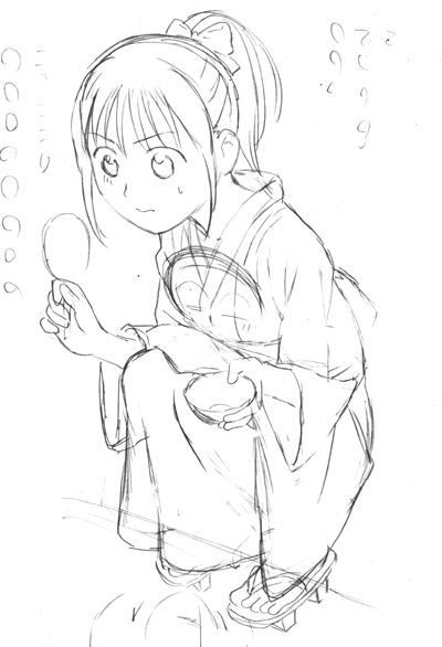3kan-yukata.jpg