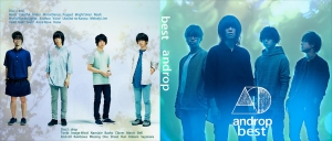 androp ~best [and/drop] ~