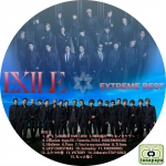 EXILE ~ EXTREME BEST ~