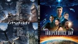 インデペンデンス・デイ:リサージェンス ~ INDEPENDENCE DAY: RESURGENCE ~