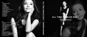 華原朋美 ~ ALL TIME SINGLES BEST ~