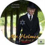 Mr.ホームズ 名探偵最後の事件 ~ MR. HOLMES ~