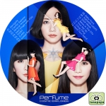 Perfume ~ COSMIC EXPLORER ~