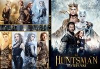 スノーホワイト/氷の王国 ~ THE HUNTSMAN WINTER'S WAR ~