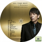 徳永英明 ~ ALL TIME BEST Presence ~