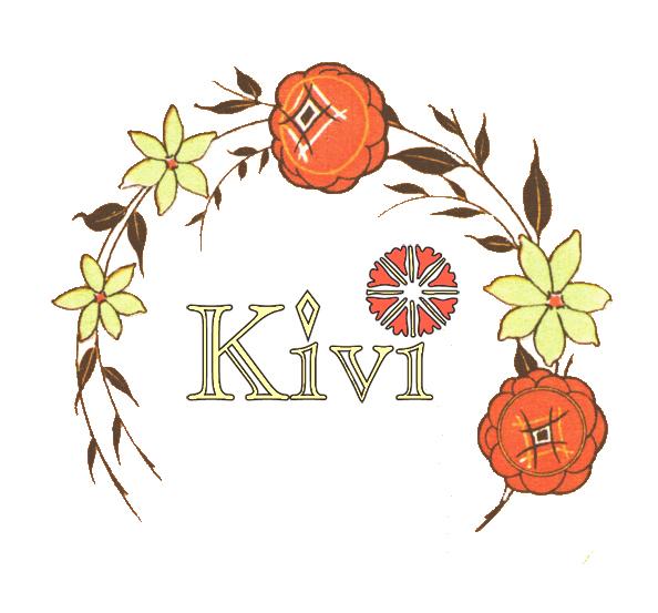 Kiviロゴ*リース
