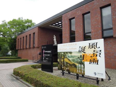 1606石橋文化センター7
