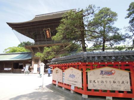 1606筥崎宮7