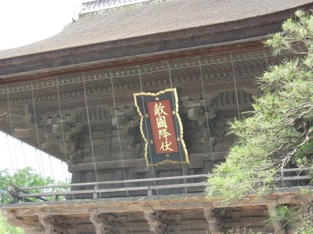 1606筥崎宮8