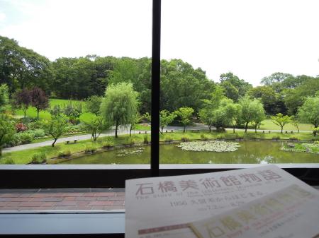 石橋美術館1607-2