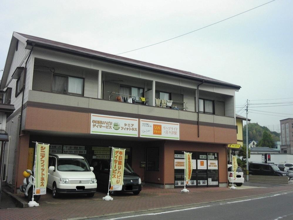 外観03(うえの)