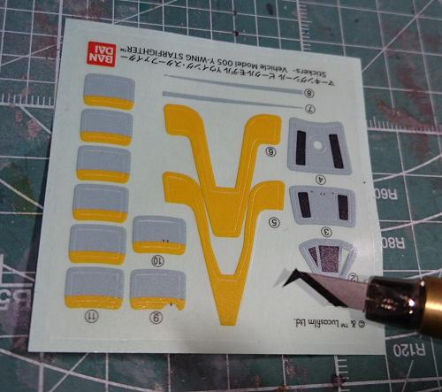 VM・Yウィング11