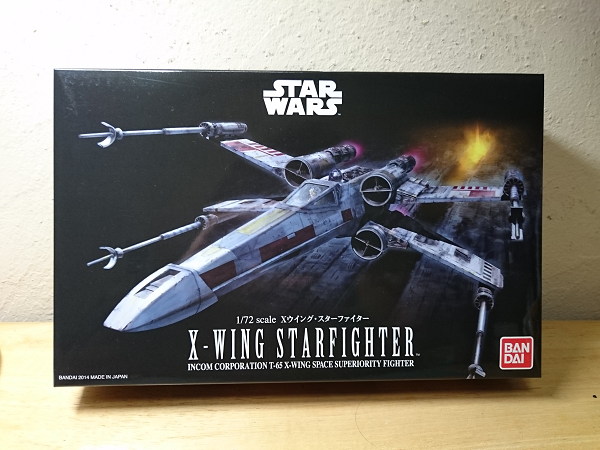 1-72 X-wing1