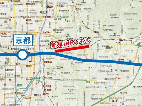東山トンネル