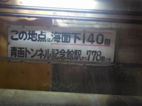 DSCN2732.jpg