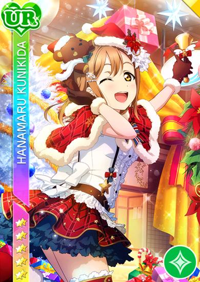 クリスマス編 花丸 覚醒