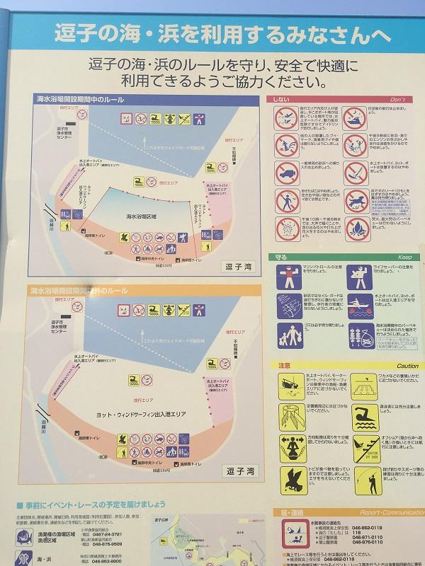 2016_05_21_23_23_11.jpg