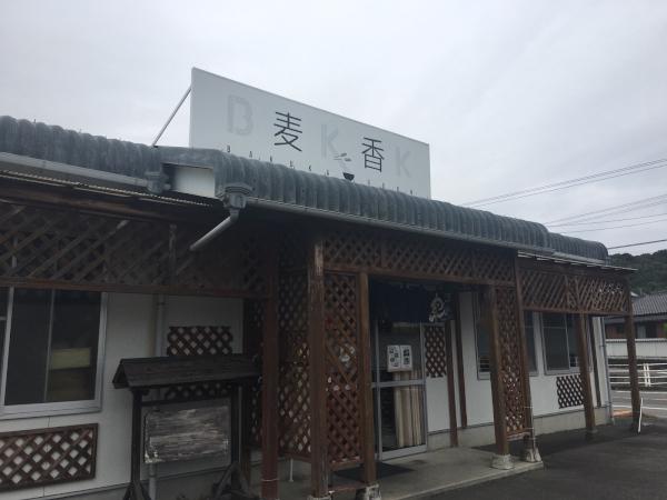2016_10_01_19_53_01.jpg