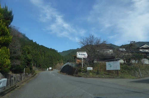 青倉神社入り口