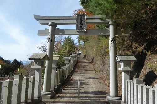 青倉神社 鳥居