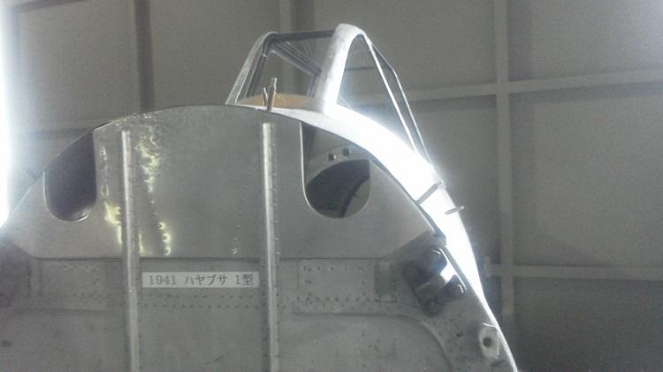 F1000064.jpg